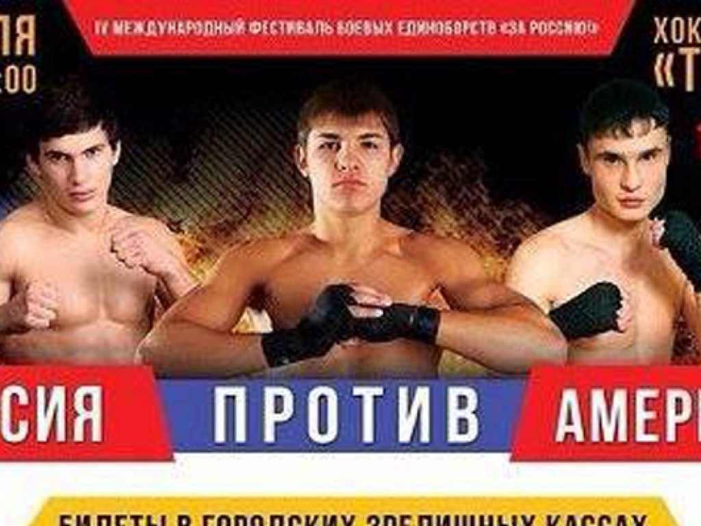 Team USA Kickboxing Travels to Russia